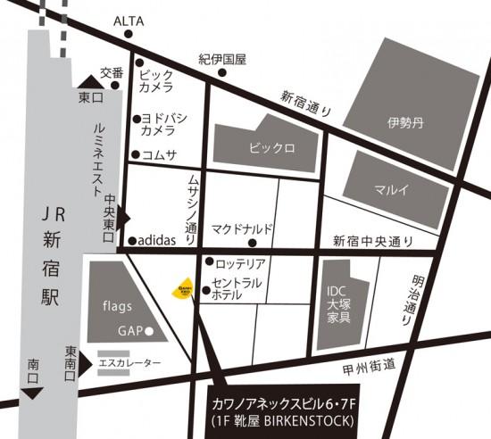 バインセオサイゴン新宿店への地図